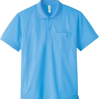 00330-AVP ドライポロシャツ(ポケット付)サムネイル