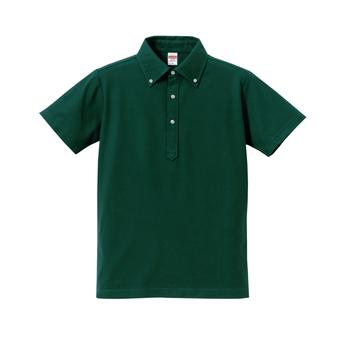 5052-01 ドライカノコ ユーティリティー ポロシャツ(ボタンダウン)サムネイル