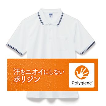 MS3121 ライン入りベーシックドライポロシャツ(ポリジン加工)サムネイル
